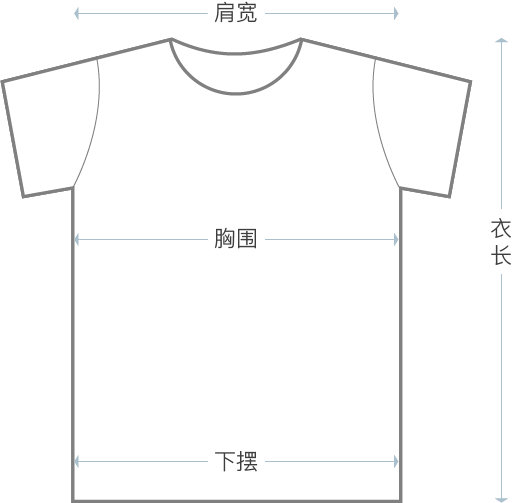 T-shirt size reference